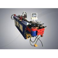 Automatic Pipe Bending Machine , Electric Control System Aluminum Pipe Bender Manufactures