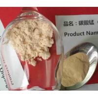 2 Years Shelf Life Manganese Carbonate  MnCO3,Manganous Carbonate 43.5% Purity Manufactures