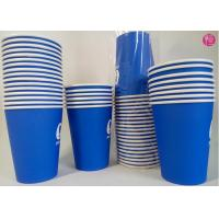 Buy cheap Single Color Printed Hot Coffee Paper Cup Takeaway Insulated Paper Cup Leading Making Factory from wholesalers