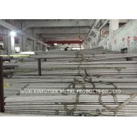 China Duplex Stainless Steel Pipe / Seamless Stainless Steel Tubing Hot Rolled on sale