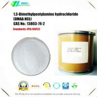 Nootropic Powder 1,3 - Dimethylamylamine HCL  CAS 13803-74-2 DMAA  For Pre Workout Supplements Manufactures