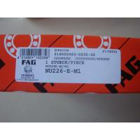 N1018-K-M1-SP FAG Bearing are available as non-locating, locating bearings. Manufactures