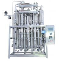 China CE Distilled Water Machine, Purified Water System In Pharmaceutical Industry on sale