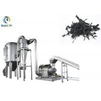 China Oyster Shell Fertilizer Powder Grinder Machine For Dried Seaweed Customized Voltage on sale