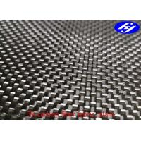 Plain Woven 3K Carbon Fiber Fabric / Black Kevlar Carbon Fiber For Decoration Manufactures