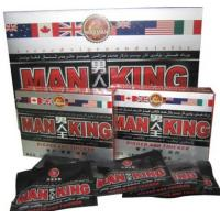 Male Sexual Enhancer Enlarge Your Penis And Erection black storm Plus african superman man king sex pills Manufactures