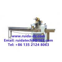Packaging machine, Automatic Packing Machine, commercial food packaging equipment Manufactures