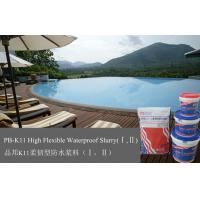 Buy cheap Flexible Waterproof Slurry With Polymer Powder For Bathroom from wholesalers