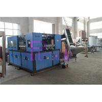 Beverage Carbonated Water Blow Mold Machine Multi Cavity Mould Manufactures