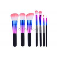 Quality Distinctive Color Ferrule Eyeshadow Brush Kit Exclusive Utensil For Starters for sale