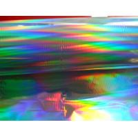 printable seamless rainbow pattern PET holographic lamination film with primer coating Manufactures