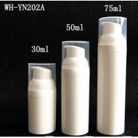 empty 30ml  50ml 75ml plastic refillable cosmetic airless bottle with pump cover Manufactures