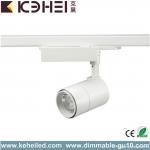 COB White Black 35W LED Track Lights Adjustable Manufactures