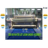 2.2KW Shuttleless Water Jet Weaving Loom Machine 190cm Width Electronic Take Up / Let Off Manufactures