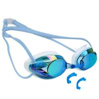Buy cheap Waterproof Silicone Adult Racing Swimming Goggles For Competition from wholesalers