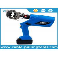 Cordless hydraulic battery powered resource auto cable ferrules crimping tools HL-300 Manufactures