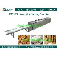 Small swelled candy rice puff making machine , biscuit making machine Manufactures