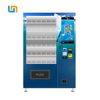 Adjustable Temperature Custom Made Vending Machine For Mask Skin Care Products Manufactures