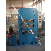 Rubbe Vulcanizing Machine/vulcanizing press machine Manufactures