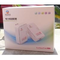 mini homeplug powerline Ethernet Adapter networking equipments Manufactures