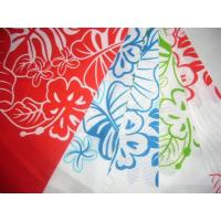 China 70g fleece fabric, 45x45s, 44/45'' wholesale