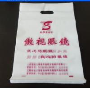 HDPE Die-cut Handle Shopping Bag Manufactures