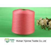 Customized Colored Dyeing Polyester Core Spun Yarn Z Twisted Ring Spinning Manufactures