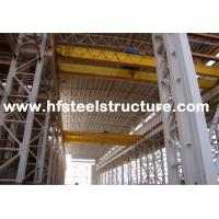 Prefabricated Industrial Steel Buildings For Agricultural And Farm Building Infrastructure Manufactures