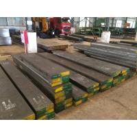 China Chinese Standard GB/T 4Cr13 Flat Bar For Corrosion-resistant Plastic Mould on sale