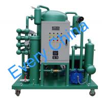 ZJA Double-Stage High-Vacuum Transformer Oil Filtration Machine Transformer Oil Purifier Manufactures