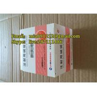 China HGH Human Growth Hormone for Increase Muscle HGH wholesale Jintropin with different International Unit HCG on sale
