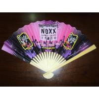 China Paper Personalized Hand Fans For Weddings Decoration Foldable Hand Fans on sale