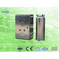 China High efficiency small capacity water ozone generator water purifier self-cleaning disinfector on sale