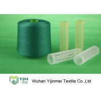 Super Bright Knotless Polyester Dyed Yarn With Dyeing Tube For Sewing / Weaving Manufactures
