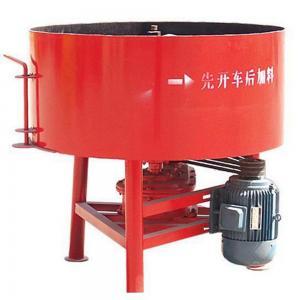 China Concrete Mixer Pump JQ350 Mini Automatic Concrete Mixer Machine Concrete Pump Mixer on sale