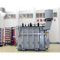 330kV Three Phase Two-Winding Oil-Immersed Power Transformer 60HZ , Low loss Manufactures