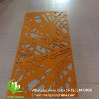Metal aluminum engraving screen panel laser cutting facade panel home decoration tree patterns Manufactures