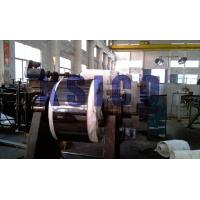 Buy cheap 409/410/430 Stainless Steel Coil -5 from wholesalers