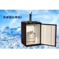 beer keg dispenser,keg cooler,beer kegerator Manufactures
