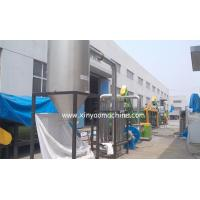 PET bottle crushing machine / plastic washing machine for recycling  500kg/hr Manufactures