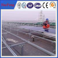 Quality Japanese project ground solar mounting system & solar ground mounting bracket for sale