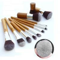 Eyes and Face Authentic Professional 11 Piece Bamboo Make Up Brush Set Manufactures