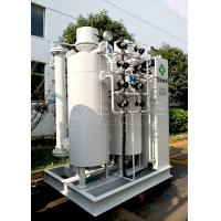Quality Large N2 Gas Generator / Psa Nitrogen Gas Plant For Pharmaceutical Industry for sale