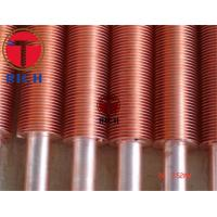 Longitudinal Heat Exchanger Coil Aluminium Copper Fin Tube Extruded Embedded Type Manufactures