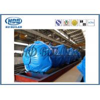 Subcritical Recirculation Boiler Steam Drum Carbon Steel 96mm Thickness Manufactures