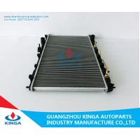 Quality Cooling System Heat Exchanger Radiator Replacement For MITSUBISHI GALANT E52A / 4G93'93-96 AT for sale