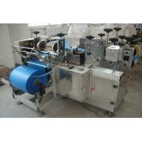 3 KW Shoe Cover Making Machine PlastIc Film 60pcs/Min AC380V 220V Auto Stop Manufactures