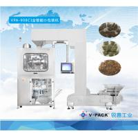 Buy cheap VPA-908C1 Full automatic small packaging machinery from wholesalers