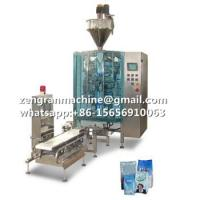 Automatic Box Type Bag Packaging Machine Unit Manufactures