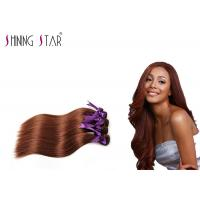 China 33 Colored Brown Human Hair Bundles No Animal And Synthetic Hair Mixed on sale